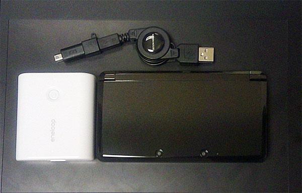 モバイルブースター・3DS比較