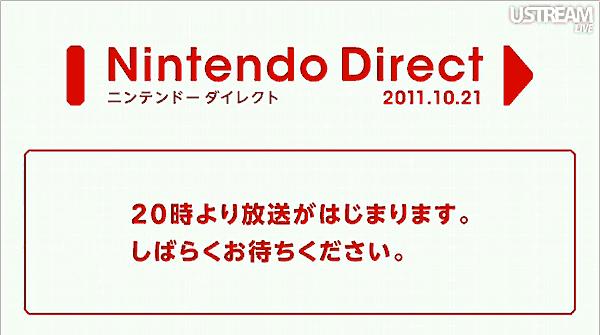 Nintendo Direct 2011.10.21